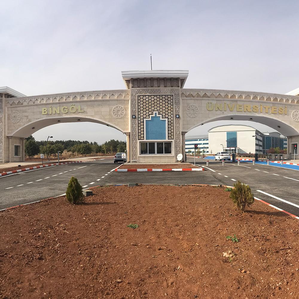Bingöl-Üniversitesi-Giriş-Kapısı-5