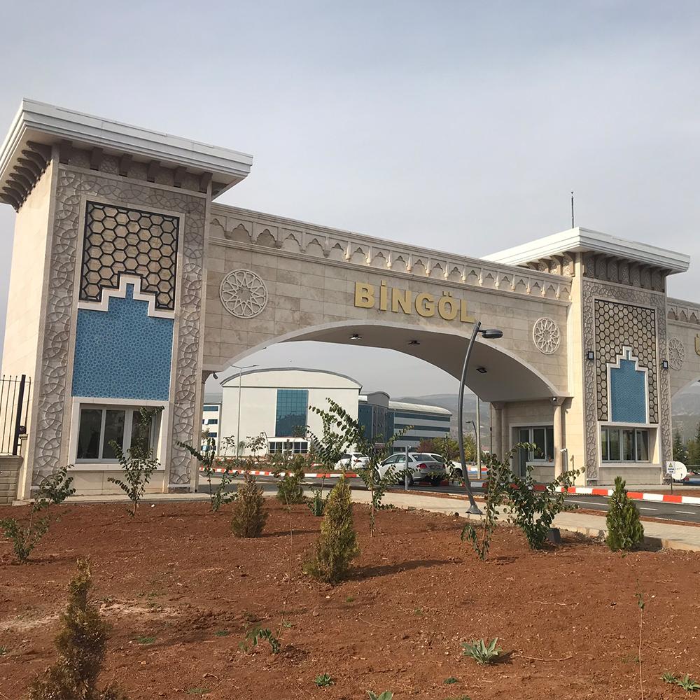 Bingöl-Üniversitesi-Giriş-Kapısı-7
