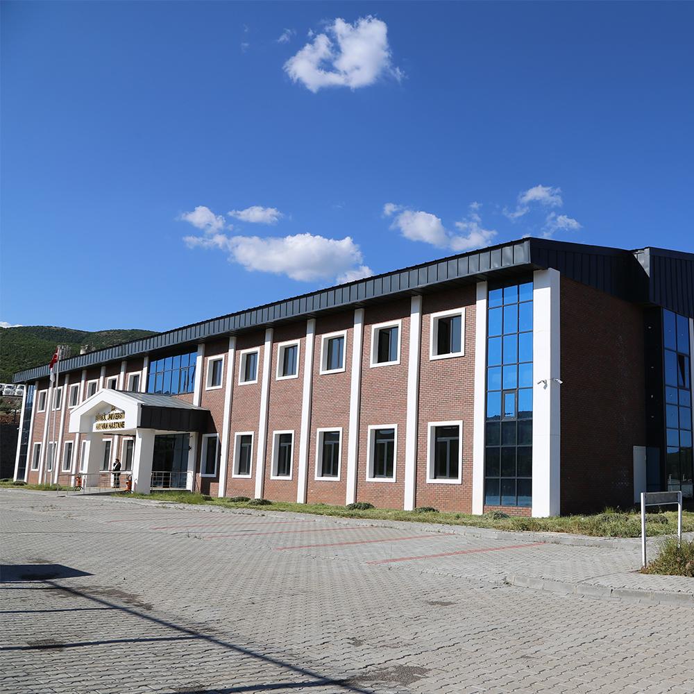 Bingöl-Üniversitesi-Hayvan-Hastanesi-18