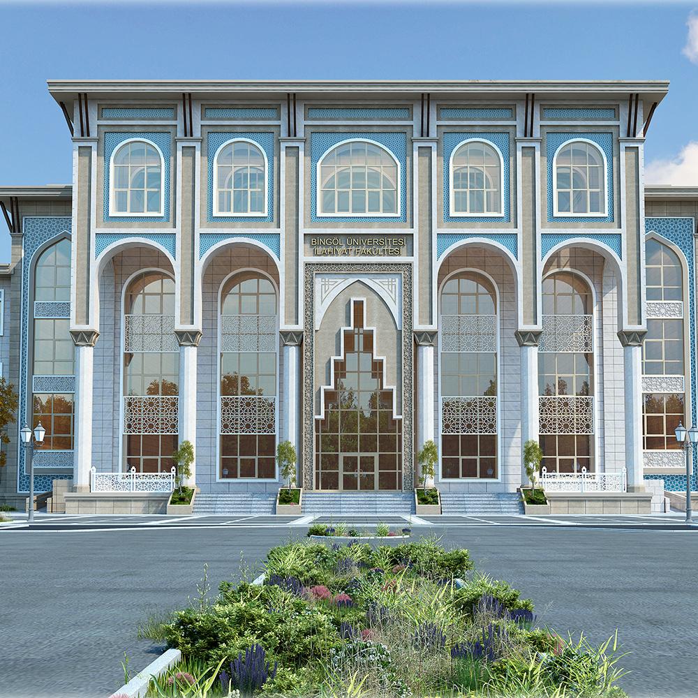 Bingöl-Üniversitesi-İlahiyat-Fakültesi-2